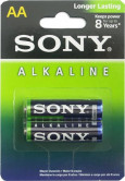 Батарейка Sony (AA) AM3 LR6/1.5V Alkaline Longer Lasting (2 шт.)